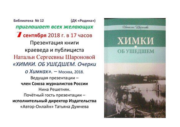 Библиотека Презентация_Страница_1